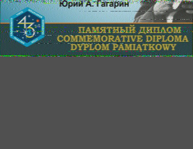 RS0ISS decoded image commemorative diploma